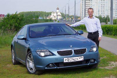 Сергей Замковой