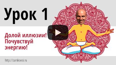 онлайн курс йоги уроки