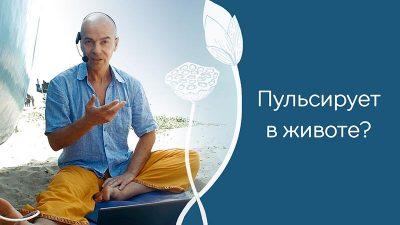 йога сверхспособности